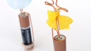 STEAM Project: Tiny Dancers (A Homopolar Motor)